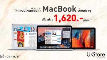 Iphonemod Macbook 1024x535