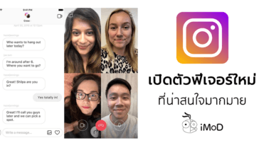 Instagram Announces Many New Feature 02052018