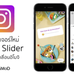 Instagram Emoji Slider Poll Rolling Cover