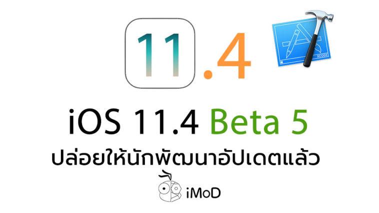 Ios 11 4 Beta 5