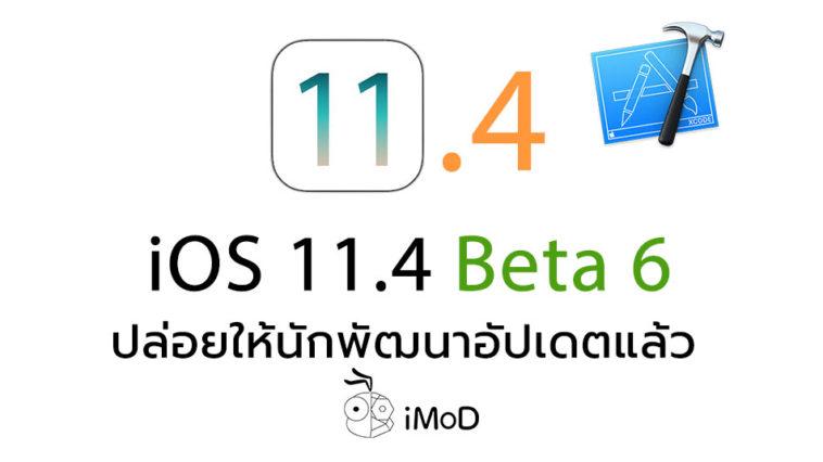 Ios 11 4 Beta 6