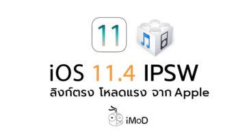 Ios 11 4 Released