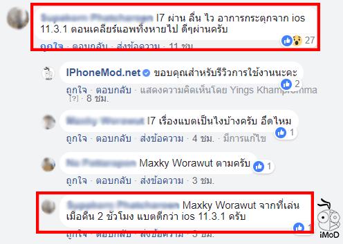 Ios 11 4 User Feedbac Iphonemod 13