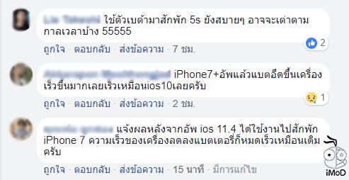Ios 11 4 User Feedbac Iphonemod 4
