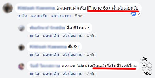 Ios 11 4 User Feedbac Iphonemod 6