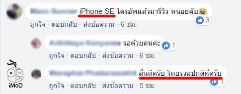 Ios 11 4 User Feedbac Iphonemod 7