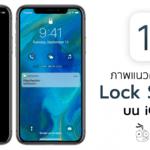 Ios 12 Lock Screen Concept Widget