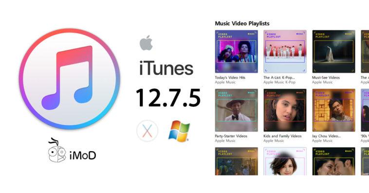 Itunes 12 7 5 Released