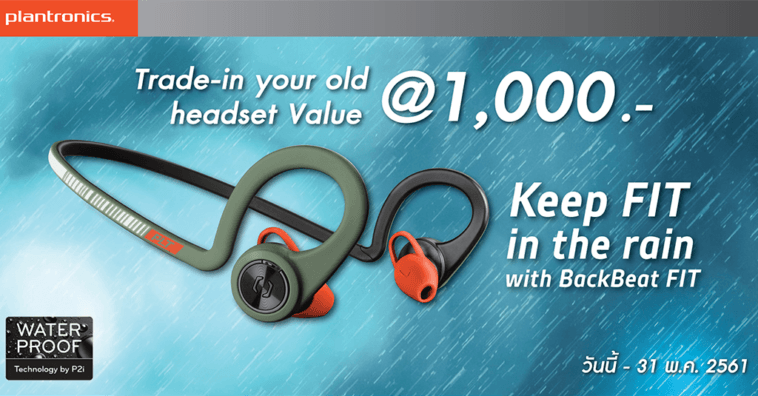 Keep Fit In The Rain With Backbeat Fit