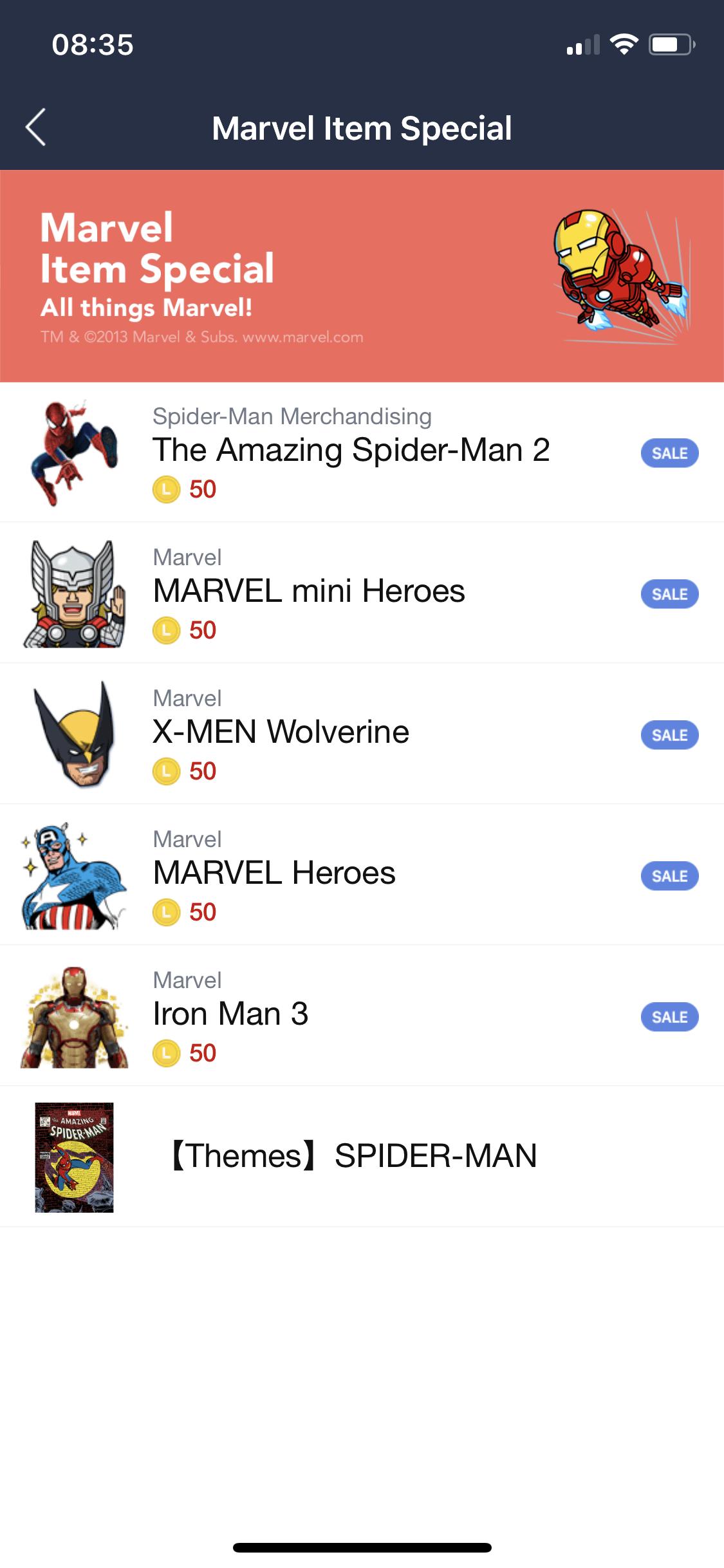 Line Marvel Sticker Discount 1