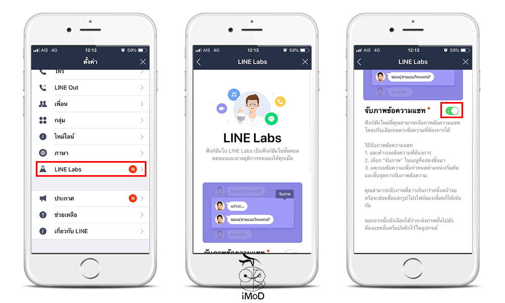 Line Update 30 May 2018 3