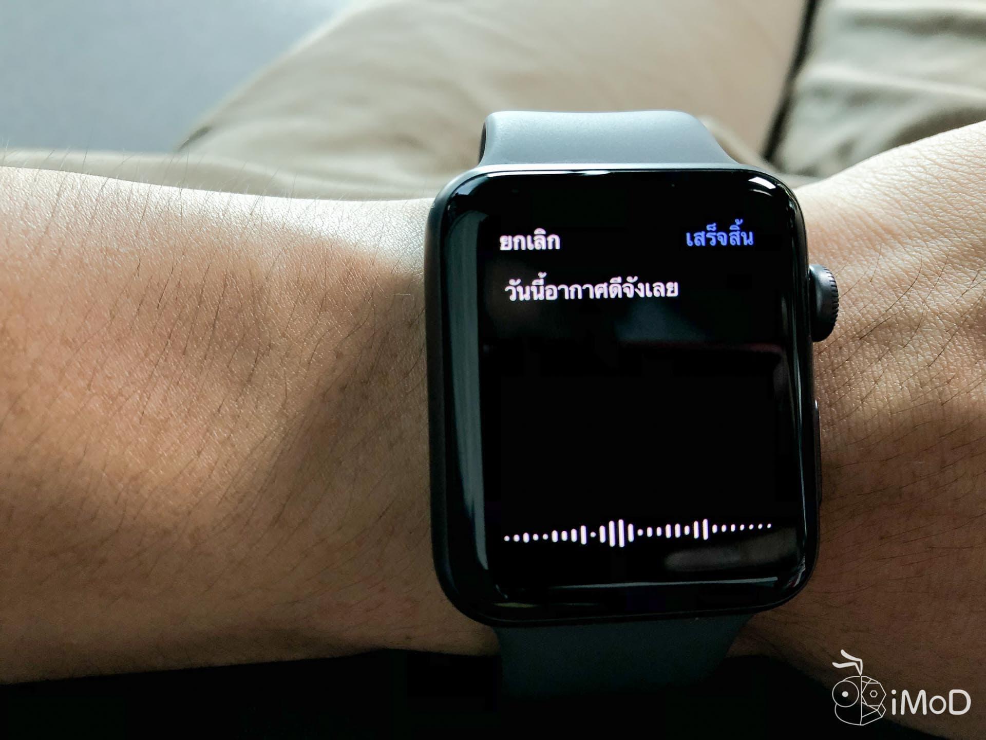 Littlebook Faecbook Apple Watch 1