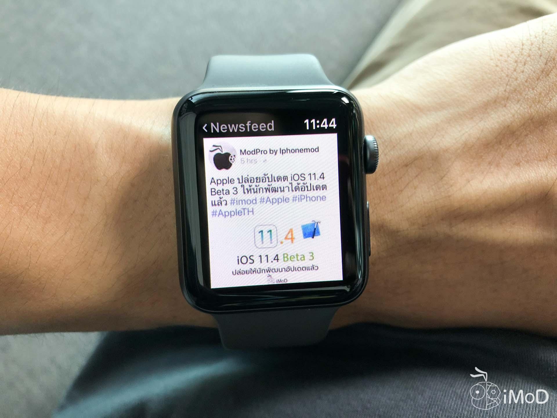 Littlebook Faecbook Apple Watch 7