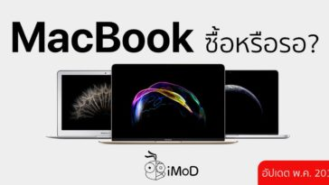 Macbook Buy Or Wait May2018