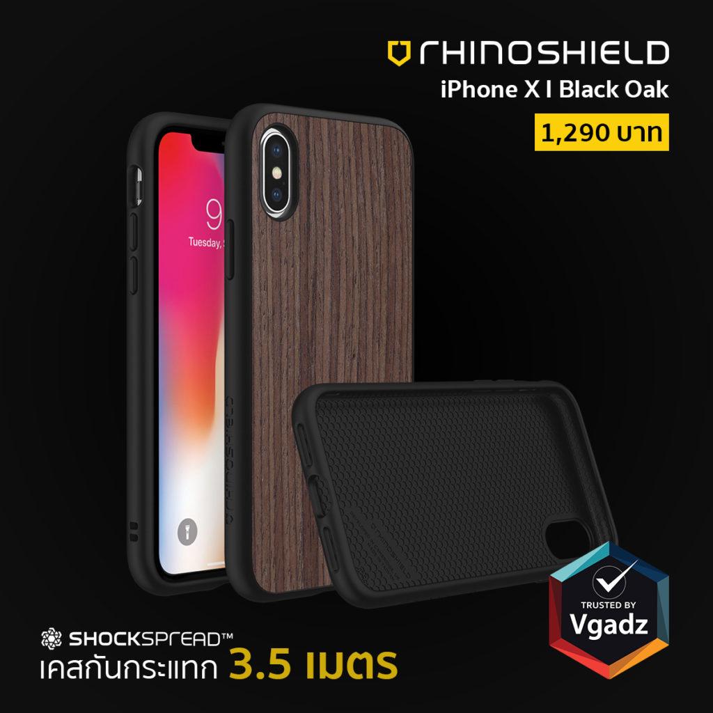 Product Rhinoshiled2