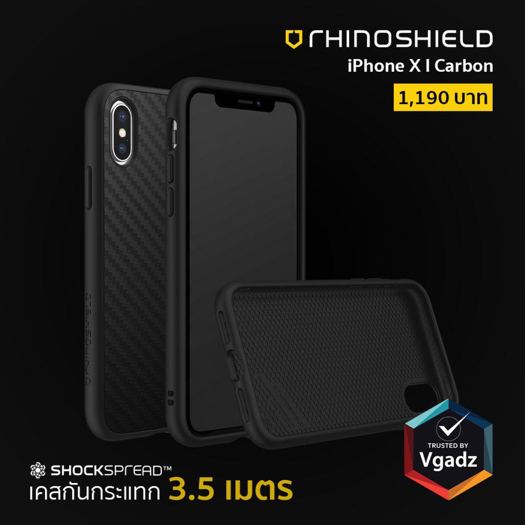 Product Rhinoshiled3