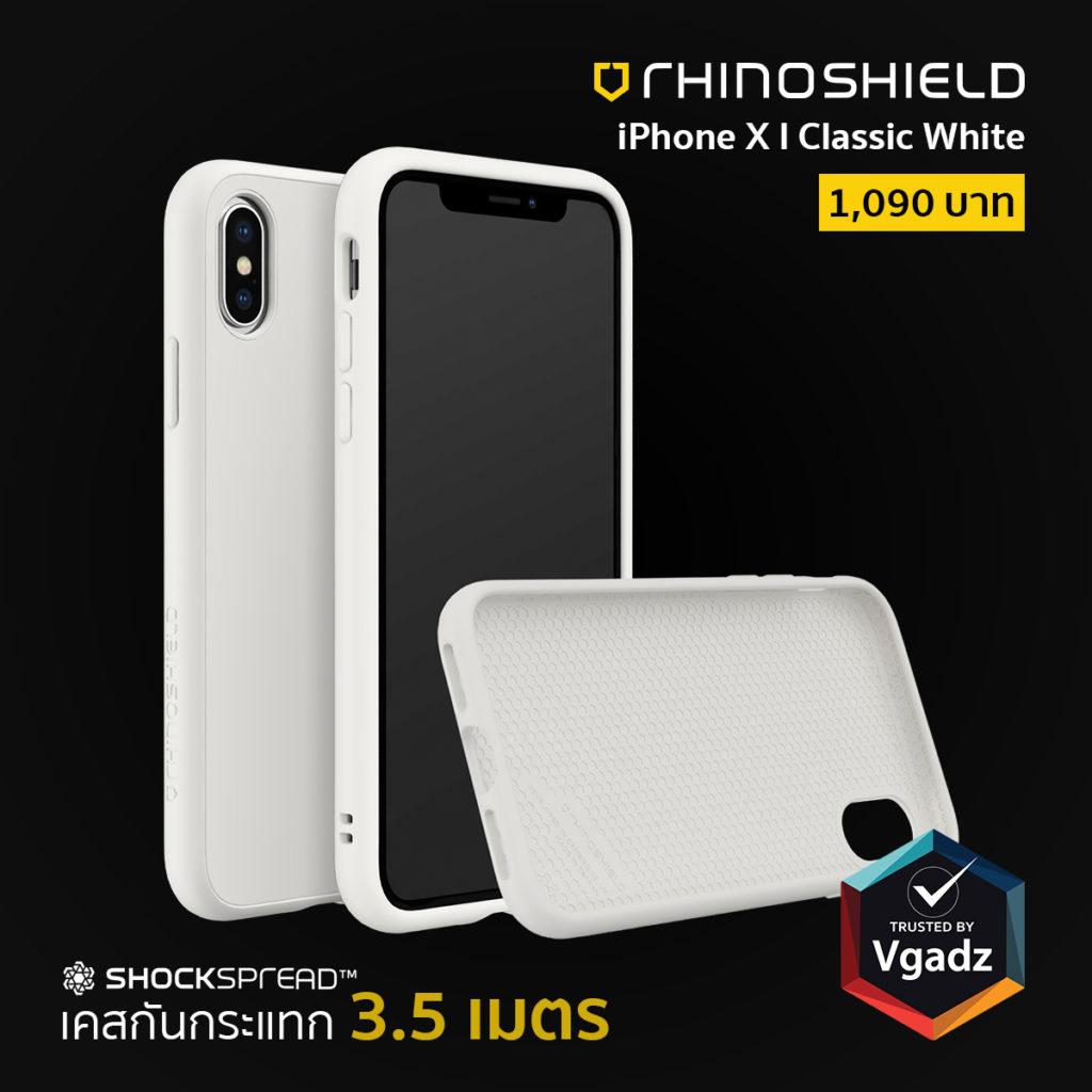 Product Rhinoshiled4