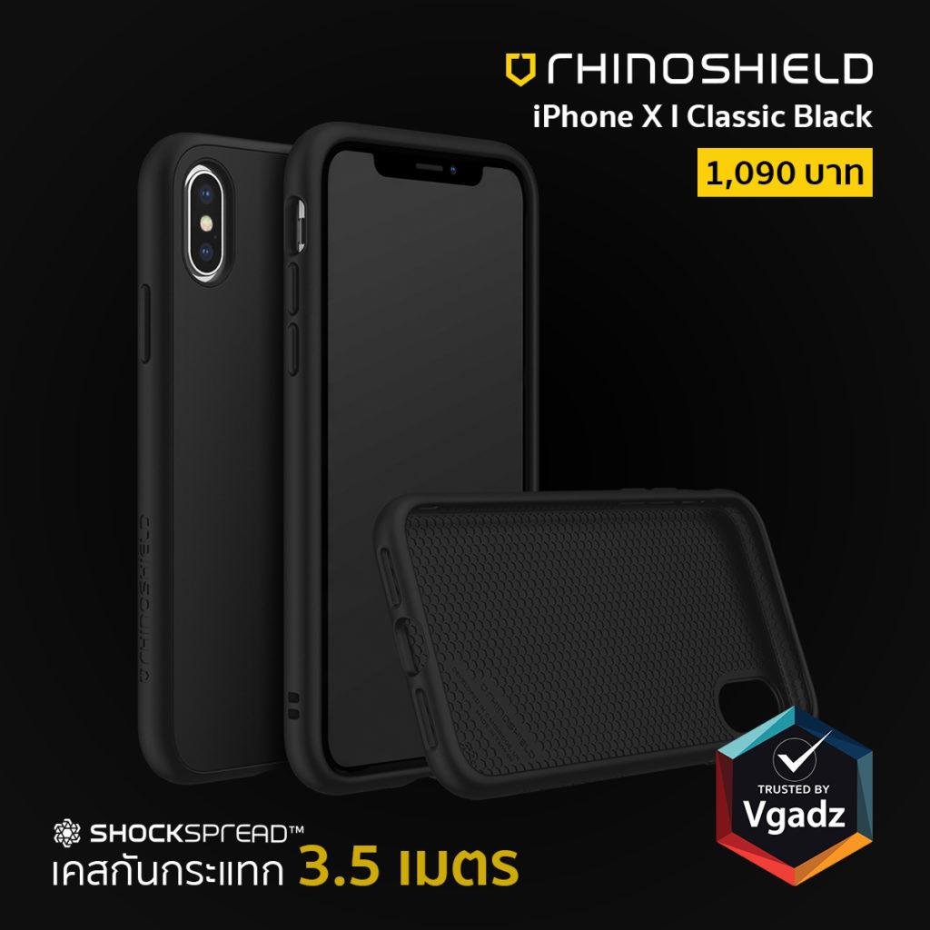 Product Rhinoshiled5