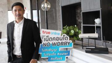True Online Net Condo No Worry 3