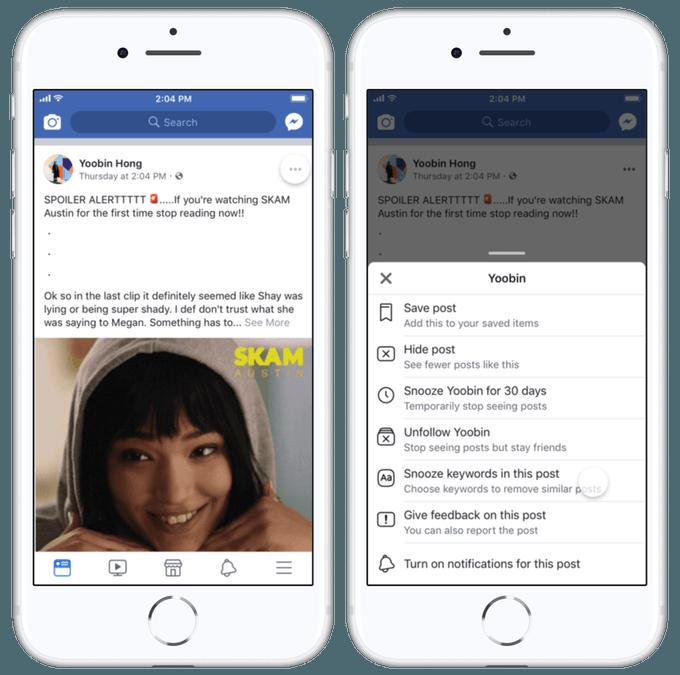 Facebook Snooze Keywords Option