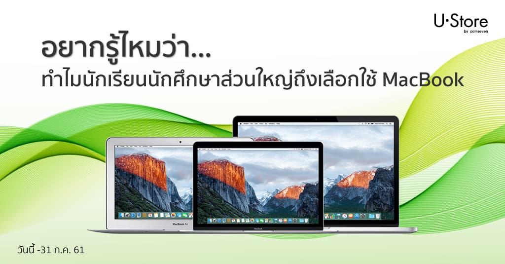 Macbok Kol 1024x535 Iphonemod 01