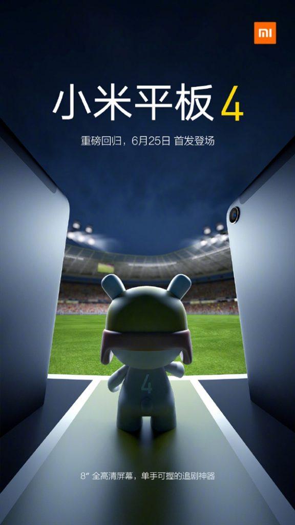 Xiaomi เตรียมเปิดตัว Mi Pad 4 สัปดาห์หน้า