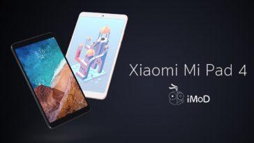Xiaomi Mi Pad 4 Cover