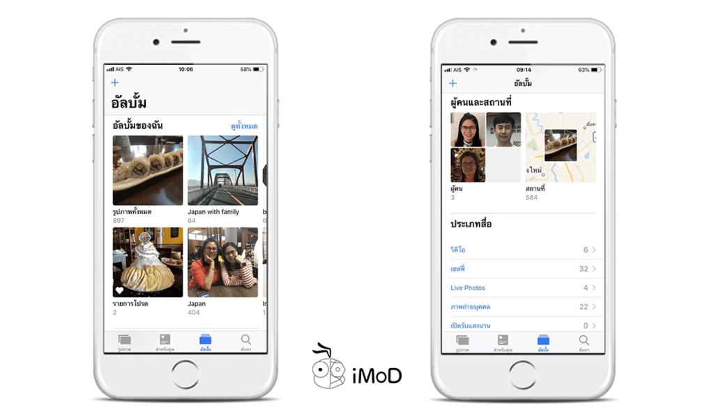Album In Photos App Change In Ios 12 Beta 1 1