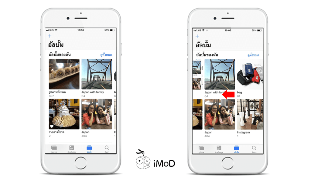 Album In Photos App Change In Ios 12 Beta 1 2