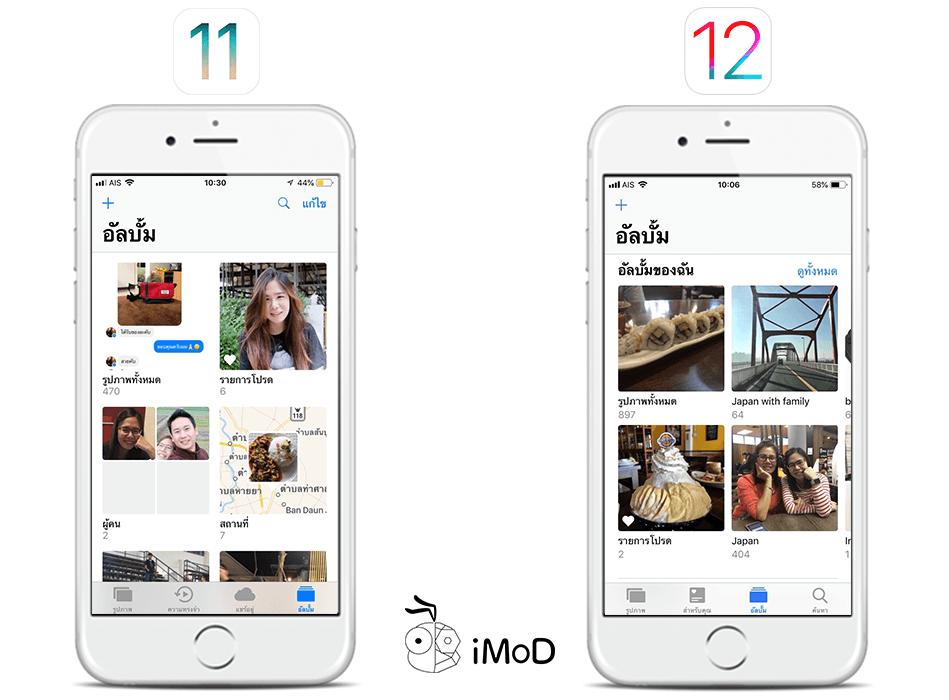 Album In Photos App Change In Ios 12 Beta 5