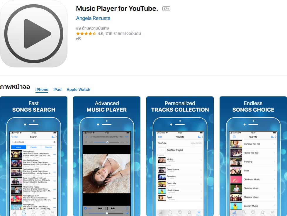 App Music Player For Youtube Content3