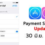 App Store Itunes Store Update 30 June 2018