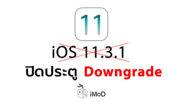 Apple Stop Signing Downgrade Ios 11 3 1