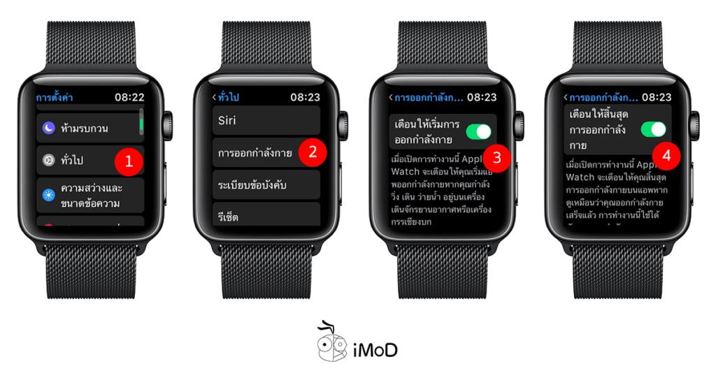 Apple Watch Workout Detection Reminder Watchos 5 2