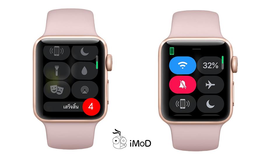 Customize Control Center Apple Watch Watchos5 2
