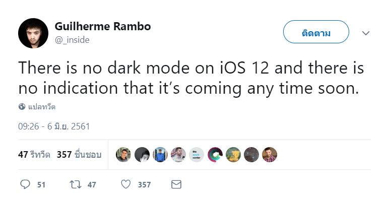 Darkmode Not Comming Ios 12 1