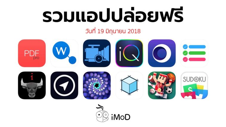 Free Apps Released 19 06 2018 Cover