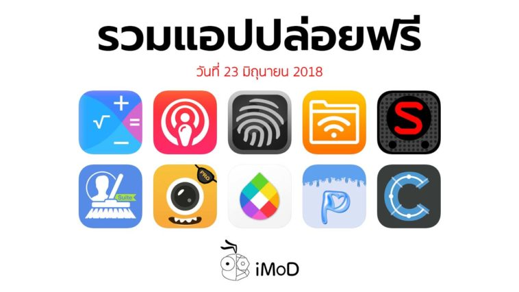 Free Apps Released 23 06 2018 Cover