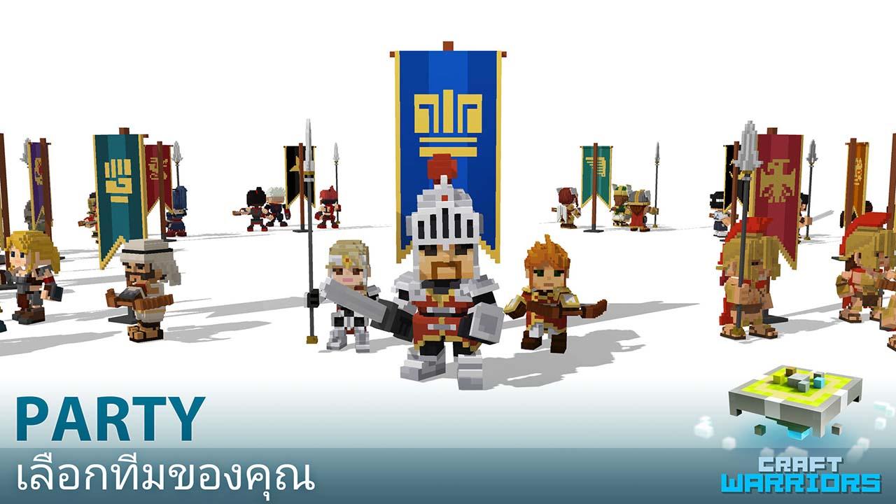 Game Craft Warriors Content1
