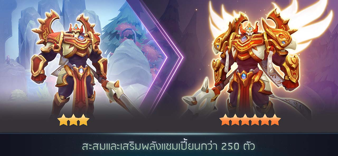 Game Dungeon Hunter Champions Content5