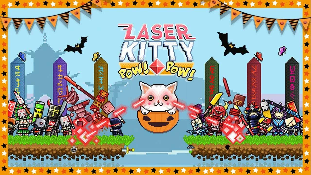 Game Laser Kitty Cover