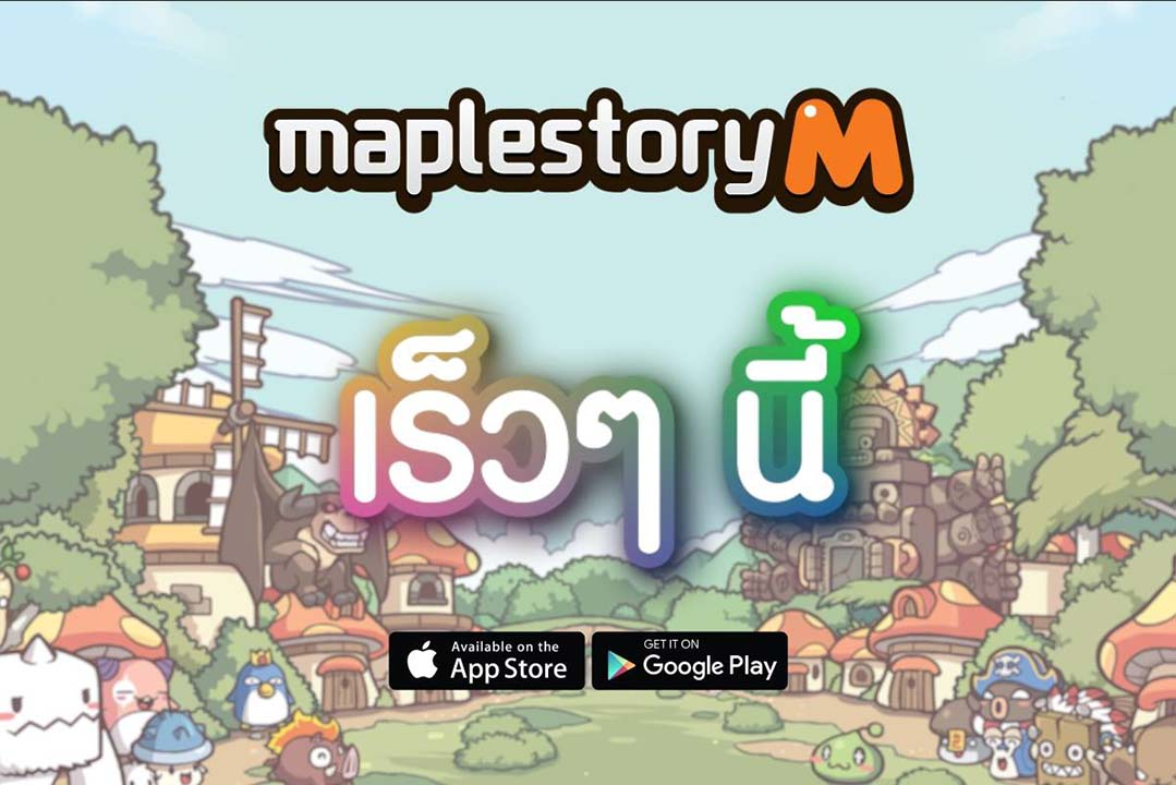 Game Maplestory M Coming Soon