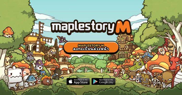 Game Maplestory M Pre Register