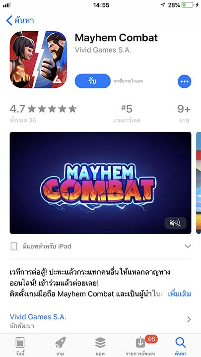 Game Mayhem Combat Footer