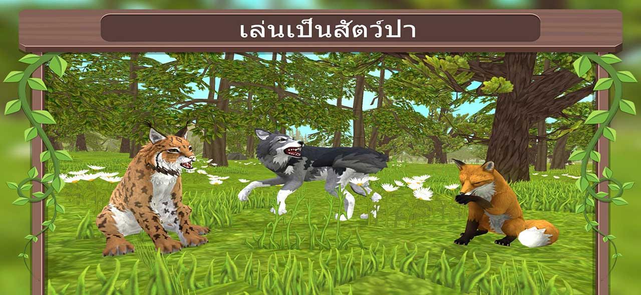 Game Wildcraft Content1