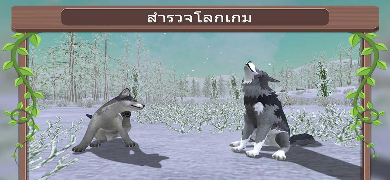 Game Wildcraft Content4