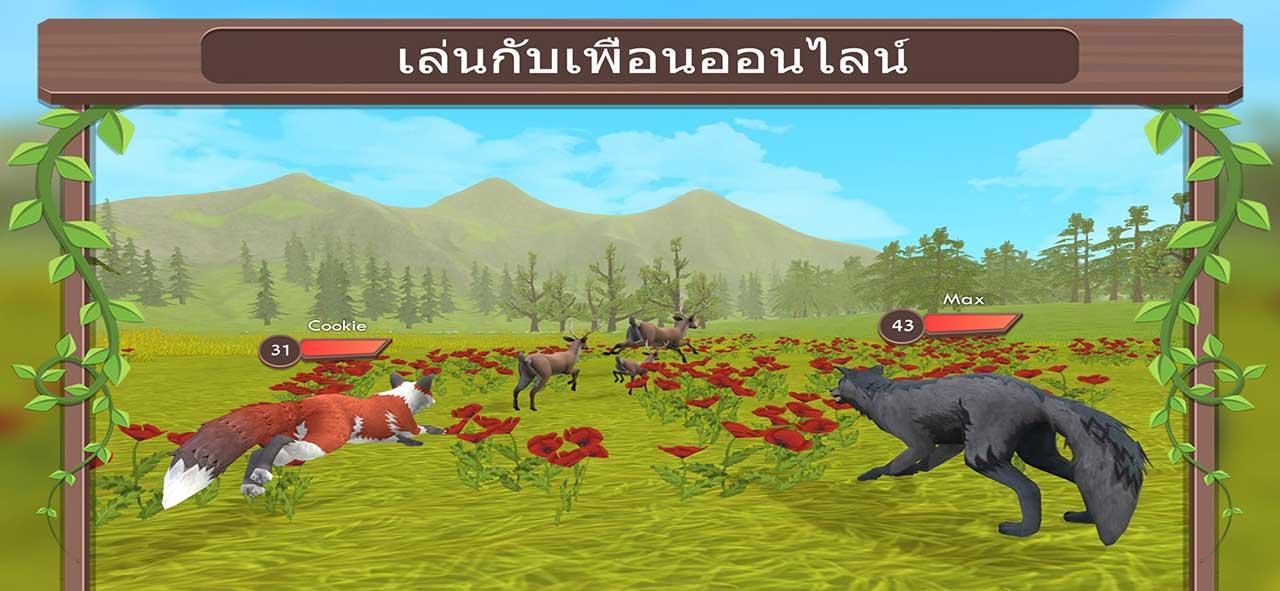 Game Wildcraft Content5
