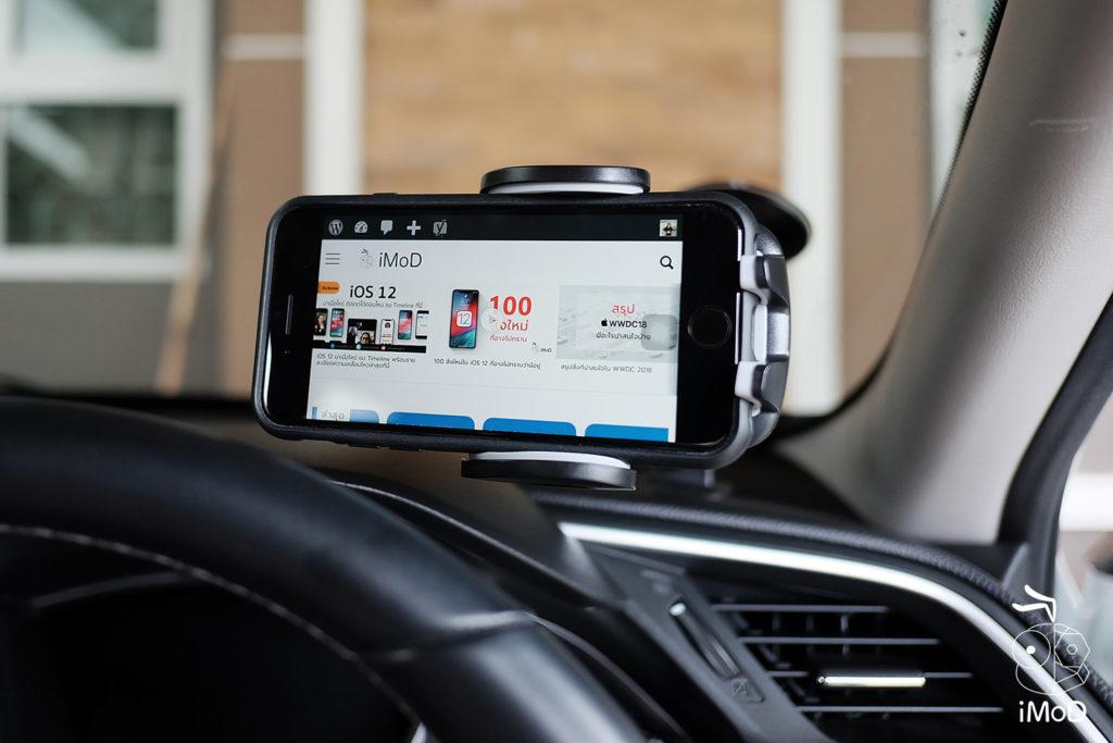 Gizmo Car Holder Gh 011 Review 12