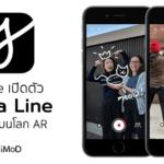 Google Releas Just A Line Ar App
