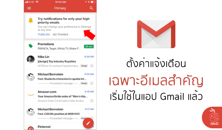 Google Release Notification High Priority Email Gmail